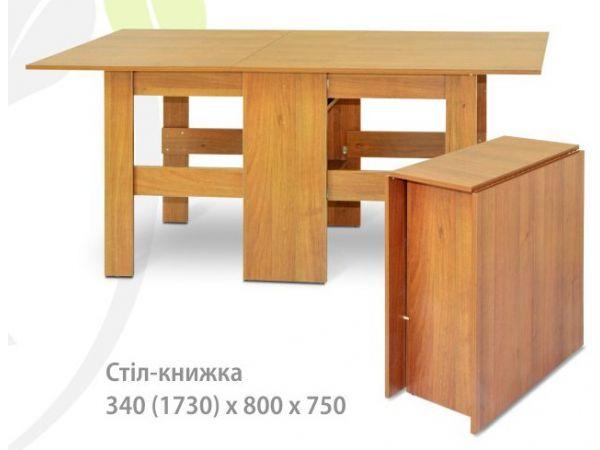 Стол-книжка Берегиня 3993mz купить с доставкой по Украине