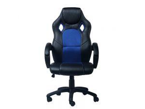 Крісло геймерське з м'якими підлокітниками Daytona GoodWin