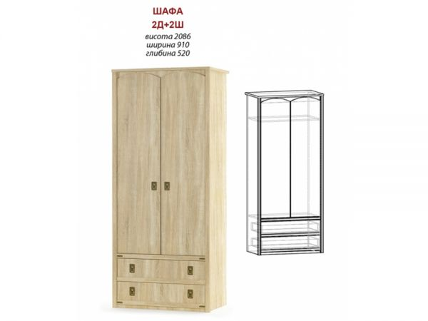 Шкаф двухдверный 2Д2Ш Валенсия Мебель Сервис 4375mz купить с доставкой по Украине