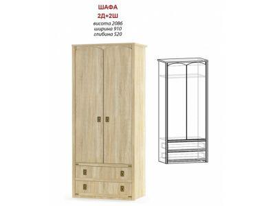 Шкаф 2Д2Ш Валенсия