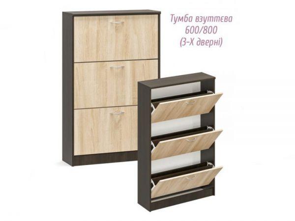 Тумба для обуви 600/800 3Д Мебель Сервис 4657mz купить с доставкой по Украине