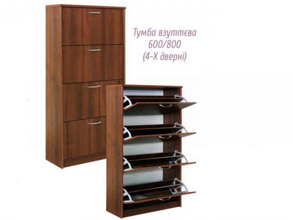 Тумба для обуви 600/800 4Д Мебель Сервис 4658mz купить с доставкой по Украине