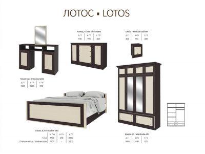 Спальный гарнитур Лотос
