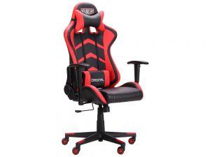 Крісло геймерське з регульованими підлокітниками VR Racer Blaster AMF