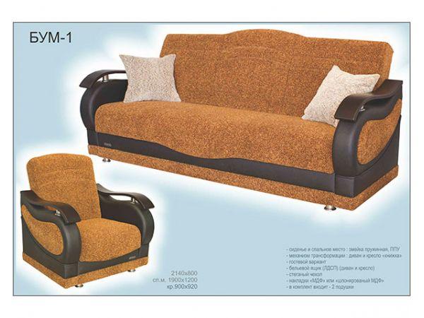 Комплект мягкой мебели Бум 1 Континент 3582mz купить с доставкой по Украине