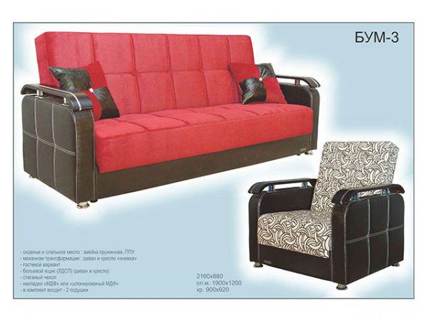 Набор мягкой мебели Бум 3 Континент 3584mz купить с доставкой по Украине