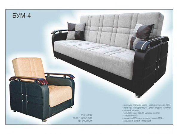 Комплект мягкой мебели Бум 4 Континет 3585mz купить с доставкой по Украине