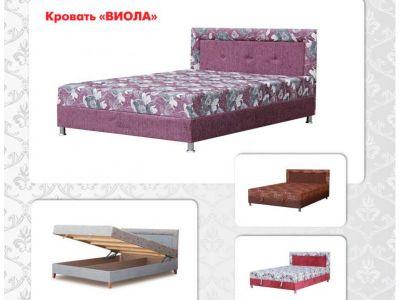 Ліжко Віола