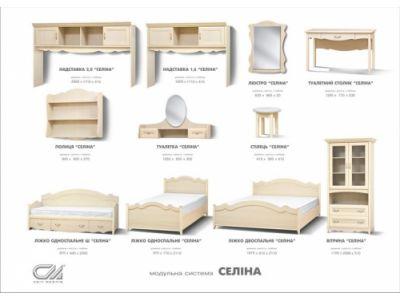 Спальний гарнітур Селіна