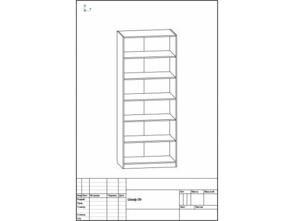 Шкаф-09