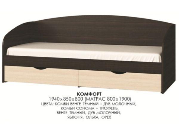 Кровать односпальная с ящиками Комфорт Эверест 4704mz купить с доставкой по Украине