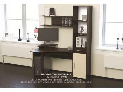 Комп'ютерний стіл Профі